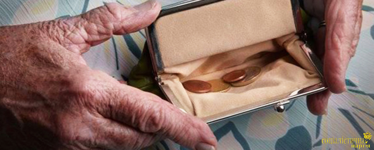 Social protection instead of handouts. What the authorities should do for Ukrainian pensioners?