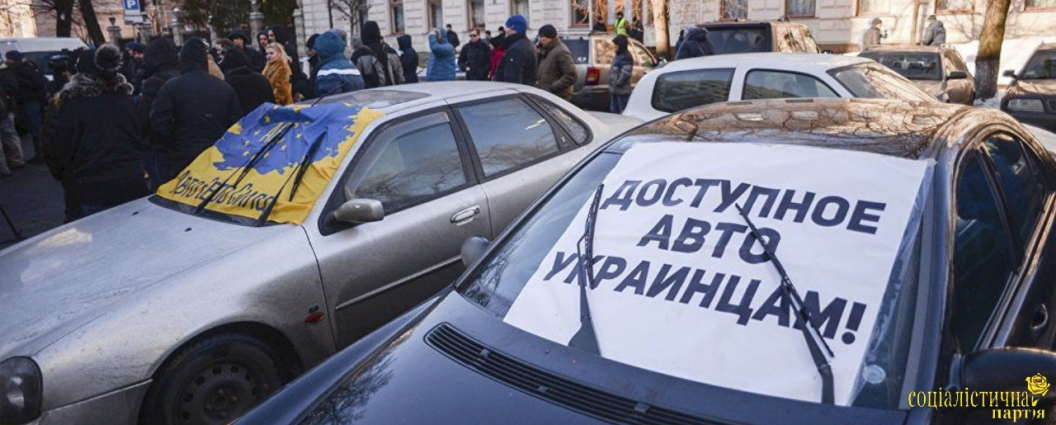 Liberalization for cars with foreign license plates or attempt to pull wool over Ukrainians' eyes?