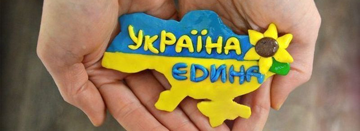 "I.Kyva: ""We will return Ukraine's nuclear status. We will return Donbas and Crimea"""