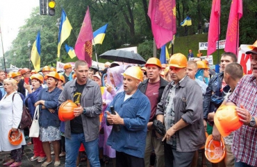 Ilya Kyva announces establishment of independent trade union for chemical industry workers