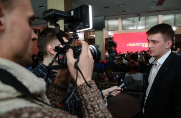 The Socialist Party held the third phase of the ordinary congress 16