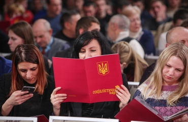 The Socialist Party held the third phase of the ordinary congress 19