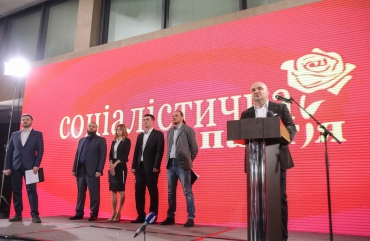 The Socialist Party held the third phase of the ordinary congress 2
