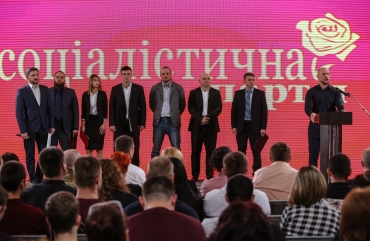 The Socialist Party held the third phase of the ordinary congress 4