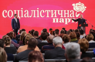 The Socialist Party held the third phase of the ordinary congress 8