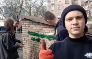In Kiev, the youth wing of the SPU has launched a fight against drug advertising